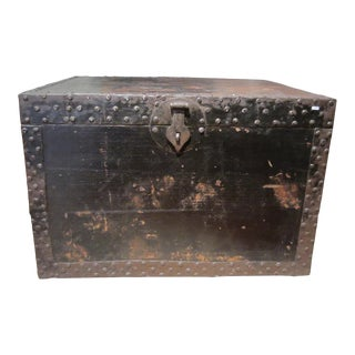 Chinese Black Wood Treasure Box