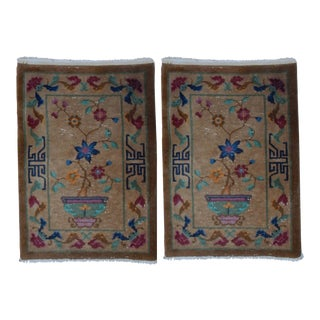 1920s Handmade Antique Art Deco Chinese rugs - 2' x 3' - a Pair