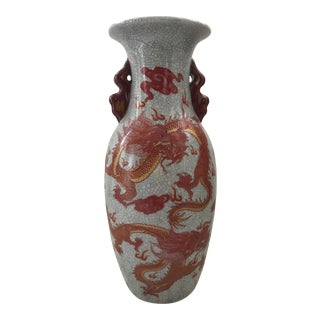 Chinese Chinoiserie Gold Dragon Porcelain Vase