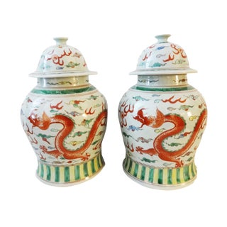 Marriage Ginger Jars w / dragons / Phoenixs