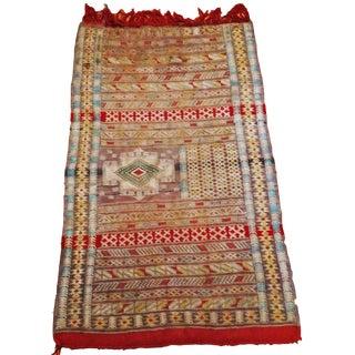 "Moroccan Sabra Cactus Silk Carpet Area Rug 45"" x 26"""