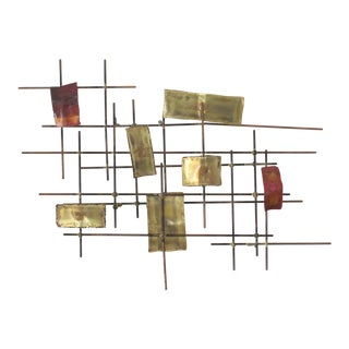 Jere Style Wall Sculpture