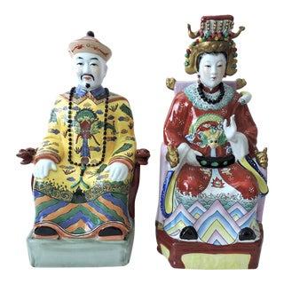Vintage Chinese Emperor & Empress Porcelain Figures - Pair