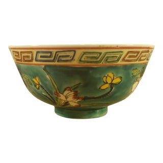 Asian Turquoise Floral Rice Bowl