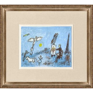 "Marc Chagall ""Le Peintre Et Son Double"" 1981 Framed Mourlot Lithograph"