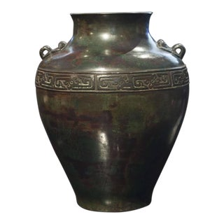 Chinese Archaistic Patinated Bronze Vase