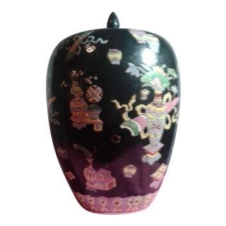 Black Lidded Chinese Jar
