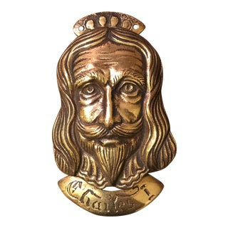 Charles I Solid Brass Door Knocker