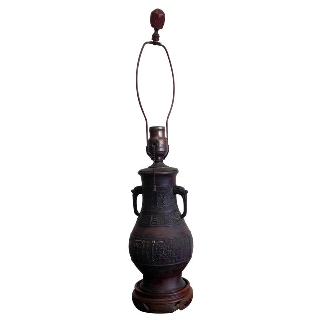 Antique Japanese Lamp - Image 1 of 6