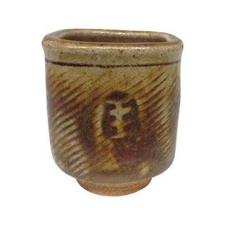 Raul Coronel Square Ceramic Bone Vase
