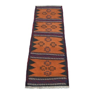 """Vintage Afghan Sumak Kilim Runner - 2' x 5'3"""""""
