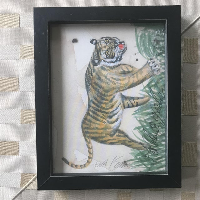 Framed Animal Watercolor Prints - Set of 4 - Image 2 of 9