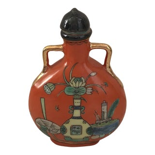 Chinese Chinoiserie Colorful Porcelain Perfume Bottle