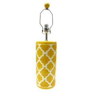 Jill Rosenwald Gold Hampton Links Lamp