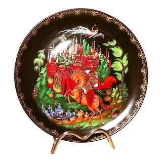 "Russian Decorative ""Ruslan and Ludmila"" Collectors Plate"