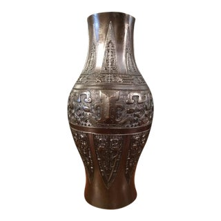 Chinese Late Ming-Early Qing Dynasty Archaistic Bronze Ovoid Baluster Vase