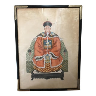 Antique Chinese Ancestral Portrait
