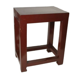 Lacquered Elmwood Red Side Stool Table