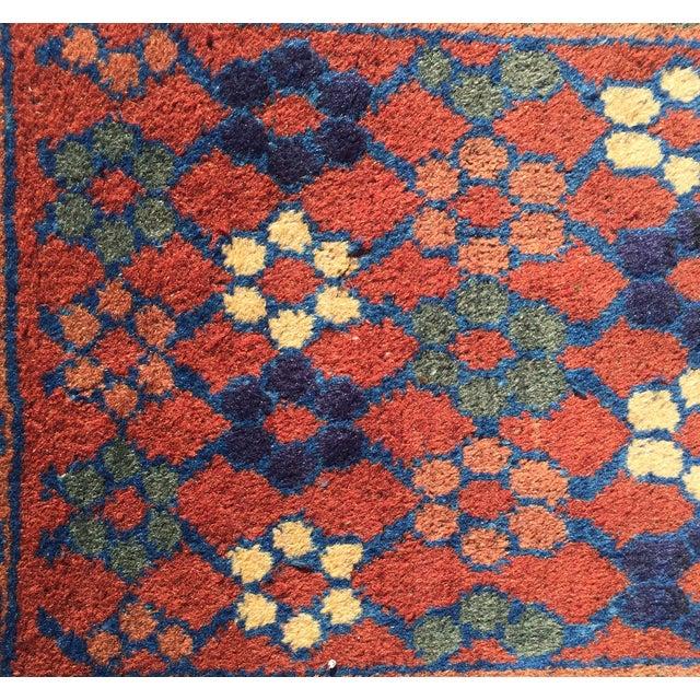 Baluchi Persian Rug - 1′4″ × 2′ - Image 4 of 9
