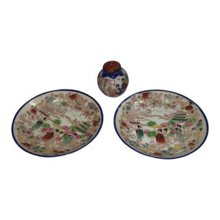 Japanese Porcelain Saucers & Salt Shaker - Set of 3