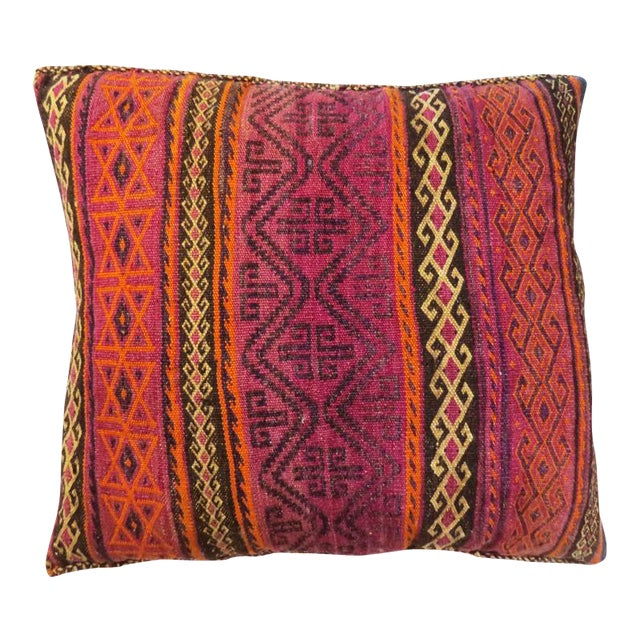 Vintage Bohemian Afghan Pillow - Image 1 of 3