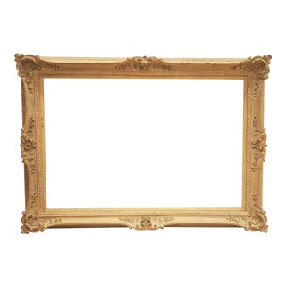 Antique Wood Victorian Frame