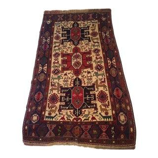 Vintage Hand-Knotted Afghan Wool Rug - 3′8″ × 6′9″