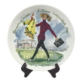 """""""Françoise en Pantalon, 1960"""" Decorative Plate"""