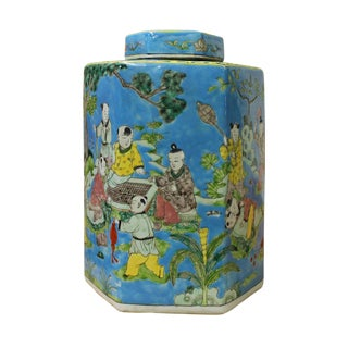 Chinese Blue Kids Playing Theme Porcelain Hexagon Jar cs2621