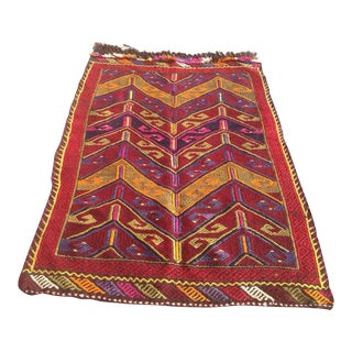 Small Vintage Turkish Rug - 3′ X 4′3″