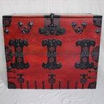 Image of Antique Korean Bandaji Red Blanket Chest