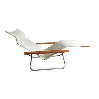 Takeshi Nii Folding Chaise Lounge Chair