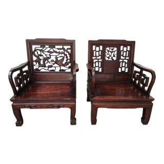 Vintage Asian Rosewood Arm Chairs A Pair