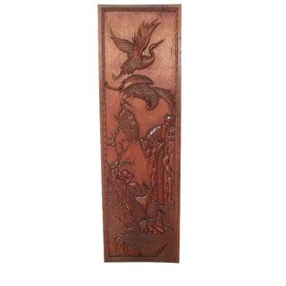 Japanese Elm Wood Wall Panel With Cranes & Deer