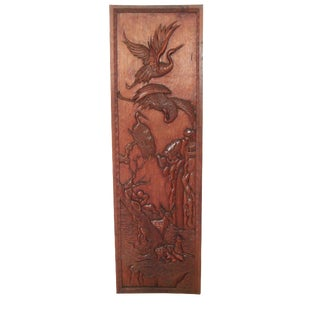 Japanese Elm Wood Wall Panel With Cranes & Deer