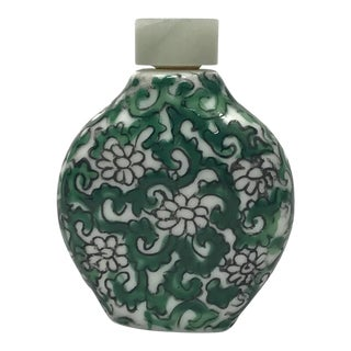 Antique Hand-Painted Snuff Bottle