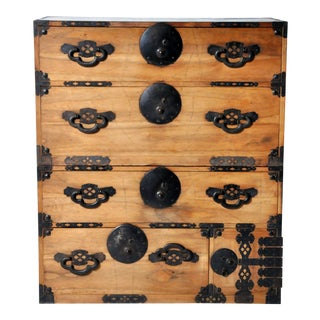 Japanese Tansu with Iron Hardware