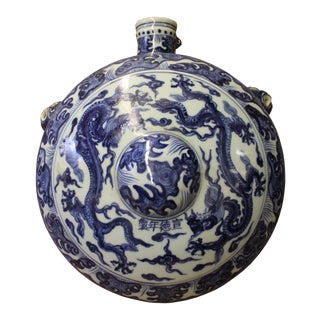 Chinese Blue White Porcelain Bottle Shape Display