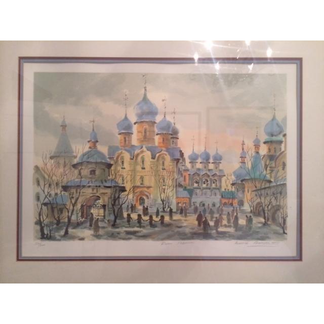 "Anatole Krasnyansky ""Rustov Kremlin"" Serigraph - Image 6 of 8"