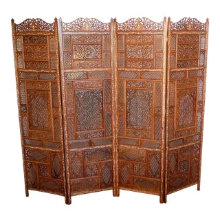 Carved & Inlayed Rosewood Screen