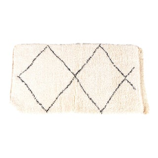 Hand-Knotted Beni Ourain Rug - 2′8″ × 4′9″