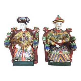 Chinese Emperor and Empress Figures - A Pair