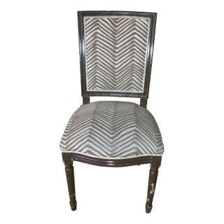 Custom Chocolate Brown Pauline Side Chair