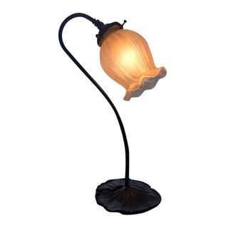 Vintage Antique Bronze Lamp