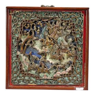 Antique Chinese Gilt & Polychrome Wood Frieze Panel