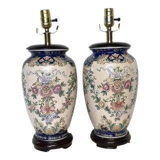 Vintage Flower & Bow Table Lamps- A Pair