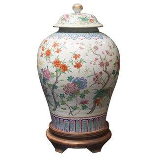 Massive Chinese Famille Rose Enameled Porcelain Baluster Covered Jar