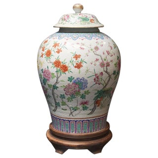Massive Chinese Famille Rose Enameled Porcelain Baluster Covered Jar