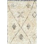 "Image of Moroccan Lamb's Wool Area Rug - 7'11"" X 9'11"""