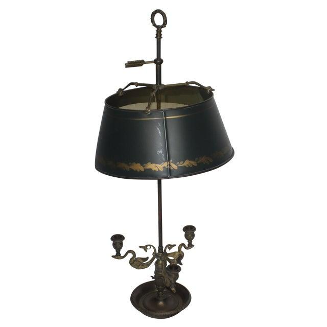 Image of Chapman Lamp